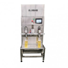 半自动泵式食用油灌装机